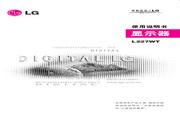 LG L227WT液晶显示器 使用说明书