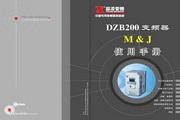富凌 DZB200M0022L4 变频器说明书