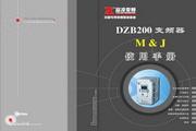 富凌 DZB200M0007L4 变频器说明书