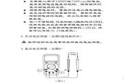 优利德UT39E通用型数字万用表使用说明书