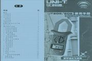 优利德UT206数字钳形表使用说明书