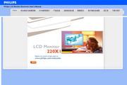 飞利浦 220X1SW液晶显示器 使用说明书