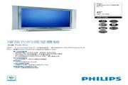 PHILIPS 42PF7520电视 说明书