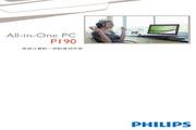 飞利浦 P190B1A01液晶显示器 使用说明书