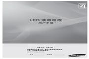 三星 4SERIES LED液晶电视 用户手册