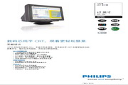 PHILIPS 107S9显示器 使用说明书