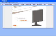 PHILIPS LCD Monitor 220WS8显示器 使用手册