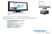 PHILIPS 170ABFB液晶显示器 用户手册<br />