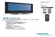 PHILIPS 32PFL542宽萤幕液晶显示器 说明书