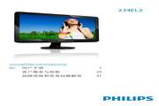 PHILIPS 234EL2 SC显示器 用户手册