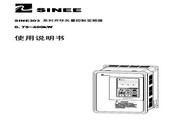 正弦 SINE303-315 变频器说明书