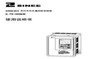 正弦 SINE303-280 变频器说明书