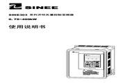 正弦 SINE303-250 变频器说明书