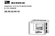正弦 SINE303-220 变频器说明书