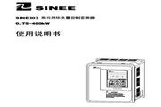正弦 SINE303-200 变频器说明书
