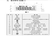 优利德UT60G数字万用表使用说明书