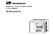 正弦 SINE303-185 变频器说明书