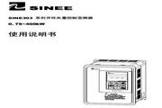 正弦 SINE303-160 变频器说明书