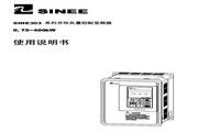 正弦 SINE303-132 变频器说明书