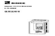正弦 SINE303-110 变频器说明书