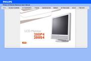 飞利浦 200S4液晶显示器 使用说明书