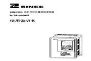 正弦 SINE303-090 变频器说明书