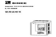 正弦 SINE303-075 变频器说明书