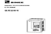 正弦 SINE303-055 变频器说明书