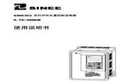 正弦 SINE303-030 变频器说明书