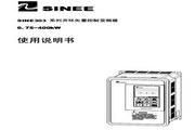 正弦 SINE303-022 变频器说明书