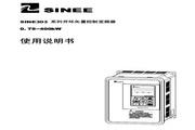 正弦 SINE303-018 变频器说明书