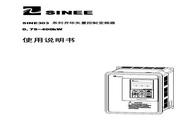 正弦 SINE303-015 变频器说明书