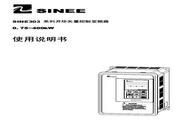 正弦 SINE303-011 变频器说明书