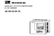 正弦 SINE303-9R0 变频器说明书