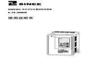 正弦 SINE303-7R5 变频器说明书
