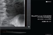 eizo RadiForce GS550单色液晶显示器 使用说明书