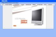 飞利浦 200P4VG液晶显示器 使用说明书