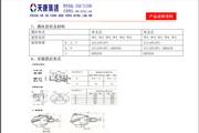 天康WRMK铠装热电偶使用说明书