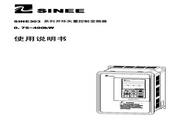 正弦 SINE303-5R5 变频器说明书