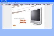 飞利浦 200P4VB液晶显示器 使用说明书