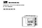 正弦 SINE303-4R0 变频器说明书