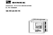 正弦 SINE303-3R0 变频器说明书