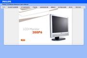 飞利浦 200P6IB液晶显示器 使用说明书
