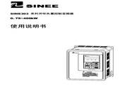 正弦 SINE303-2R2 变频器说明书