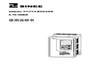 正弦 SINE303-1R5 变频器说明书