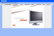 飞利浦 200W6CS液晶显示器 使用说明书