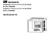 正弦 SINE311-075 变频器说明书