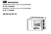 正弦 SINE311-055 变频器说明书