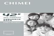 CHIMEI 42寸DTL-74E510多媒体液晶显示器 使用手册