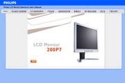 飞利浦 200P7EB液晶显示器 使用说明书